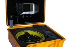 camera-d-inspection-axplorer-959213